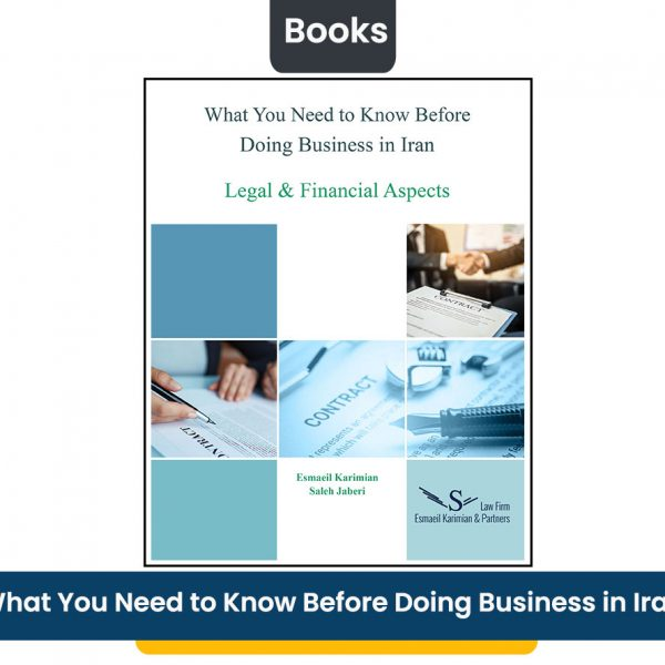 What You Need to Know Befor Doing Business in Iran