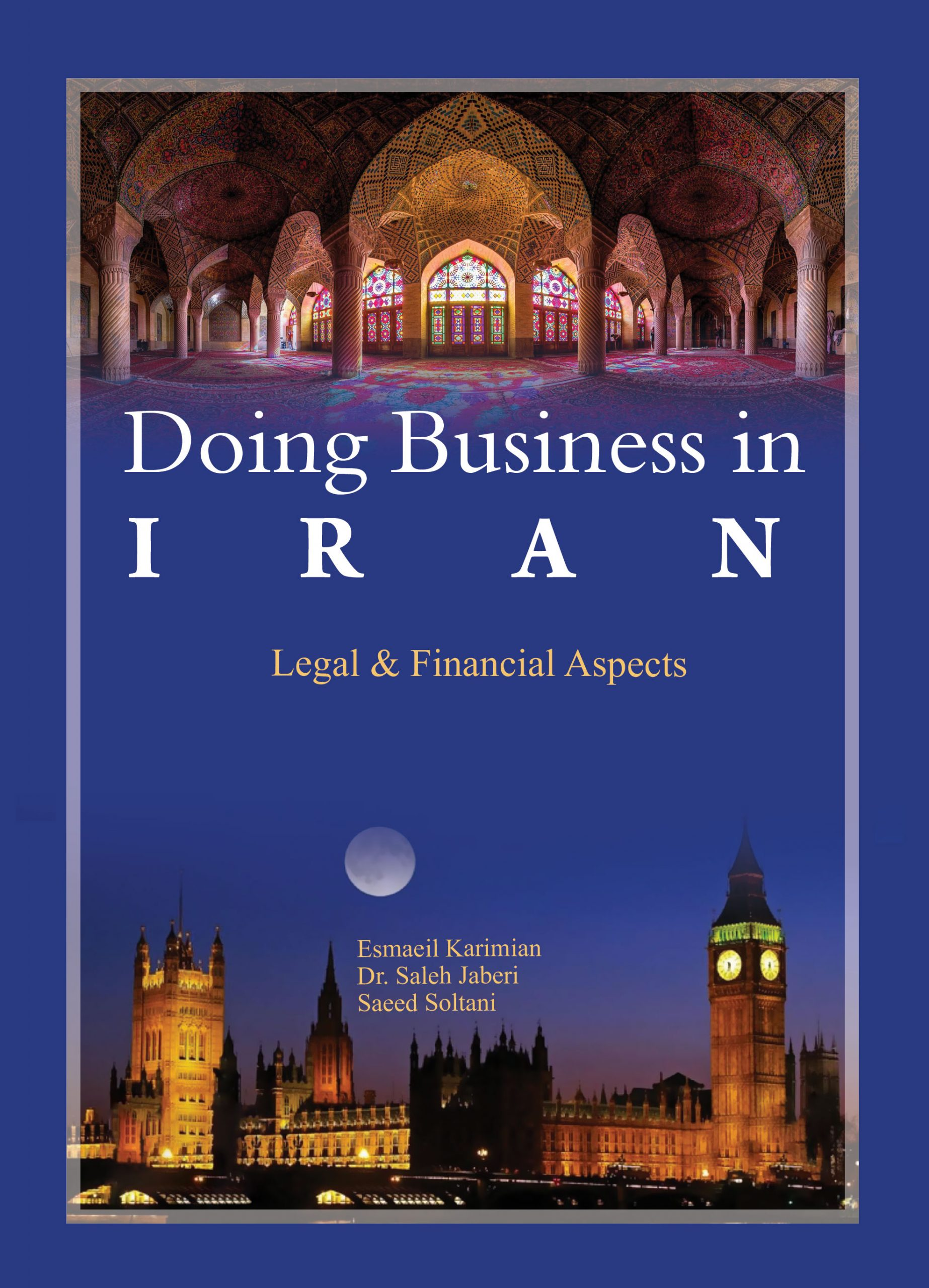 Doing Business in Iran (Persian Edition)