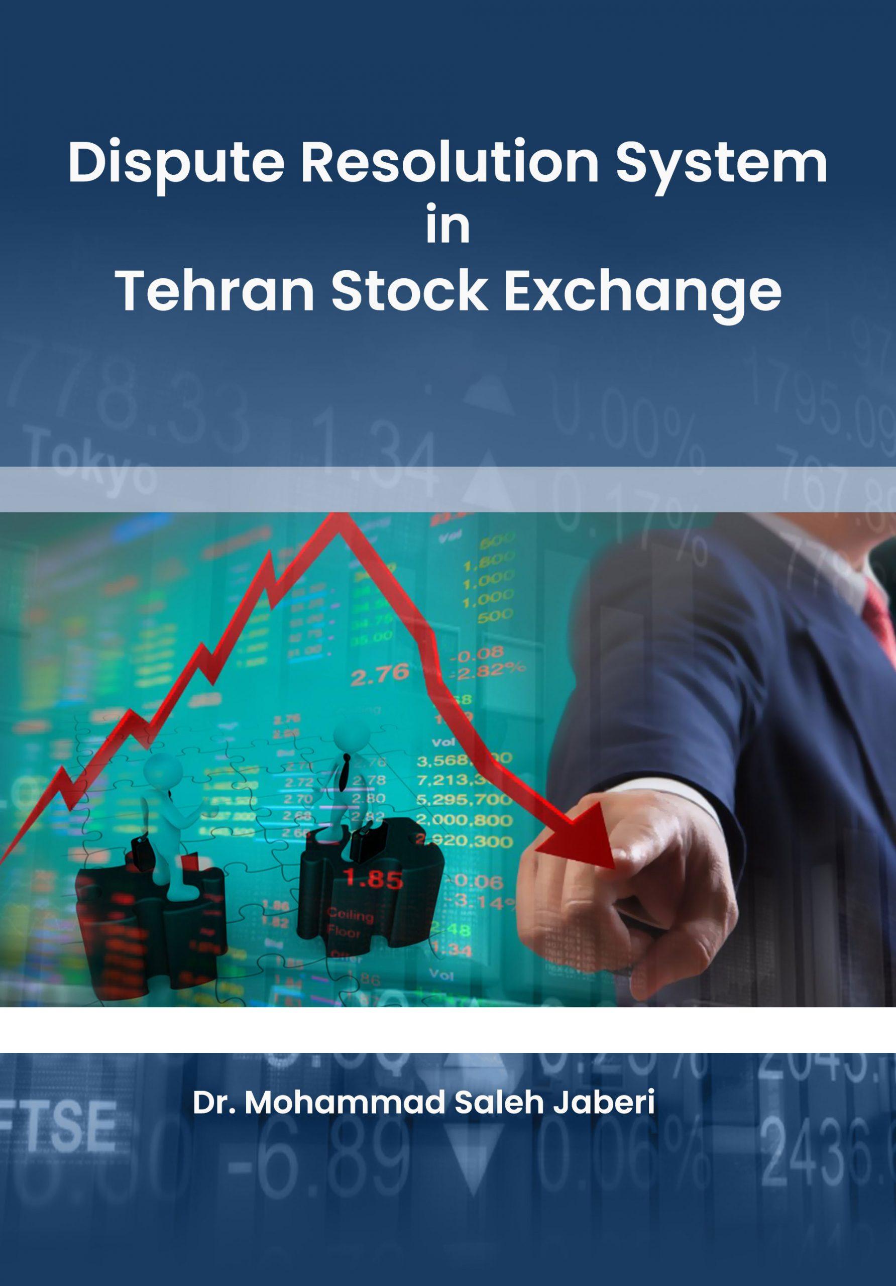 Dispute Resolution System in Tehran Stock Exchange