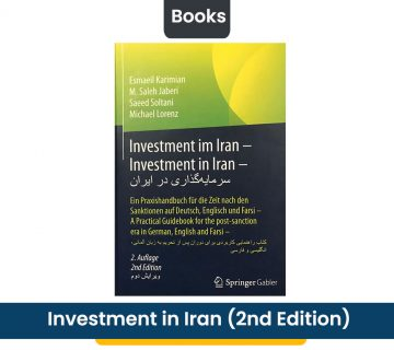 Investment in Iran (2nd edition)