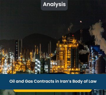 Oil and Gas Contracts in Iran's Body of Law