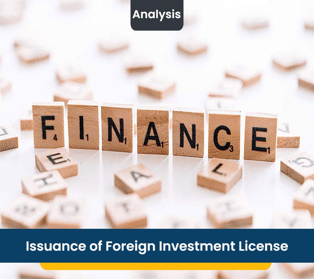 Investment License