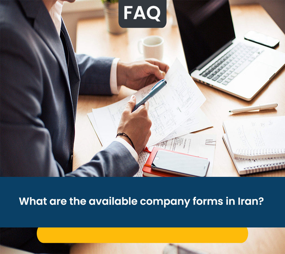 What are the available company forms in Iran with limited liability only
