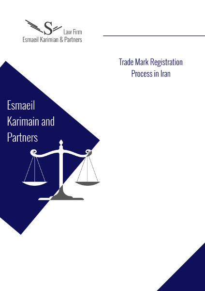 Trade_Mark_Registration_Process_in_Iran