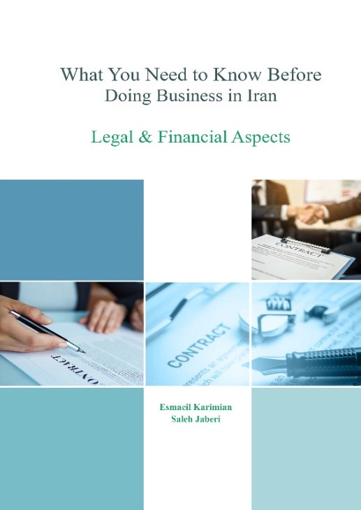 What-You-Need-to-Know-Before-Doing-Business-in-Iran