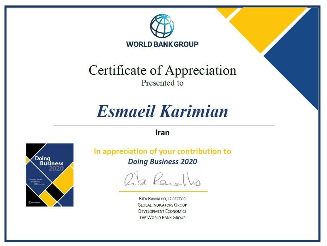 certification-esmaeil karimian