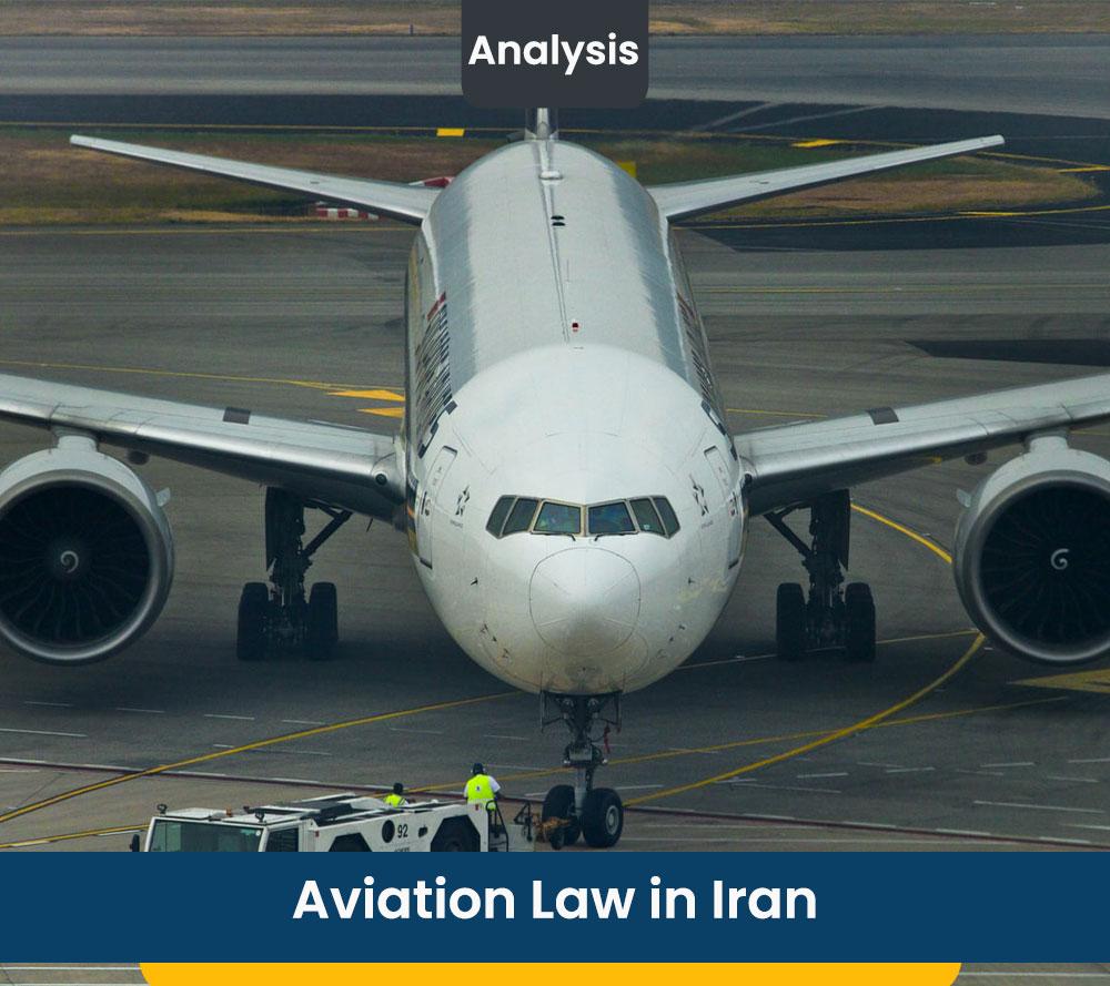 Aviation Law in Iran