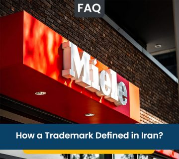 How a Trademark Defined in Iran?